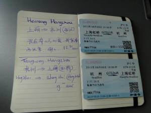 6 (1) Chinese vertaling bestellen treintickets en daarnaast het resultaat