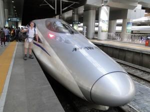 G-trein Beijing - Xian