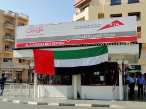 Al Ghubaiba busstation Dubai