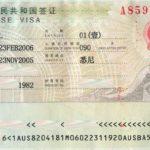 Visum China: de aanvraagprocedure
