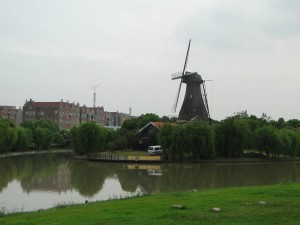 Holland Village Shanghai - Molen
