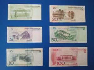 China bankbiljetten achterkant
