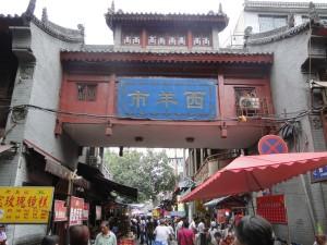 Xi'an Moslimwijk