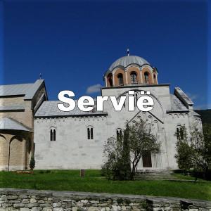 Servie